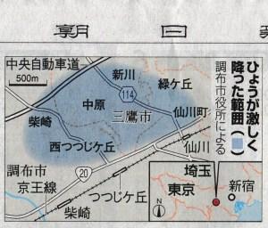 朝日新聞(2014年6月25日朝刊)より